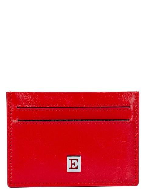 Карточница ELEGANZZA Z5621-5379
