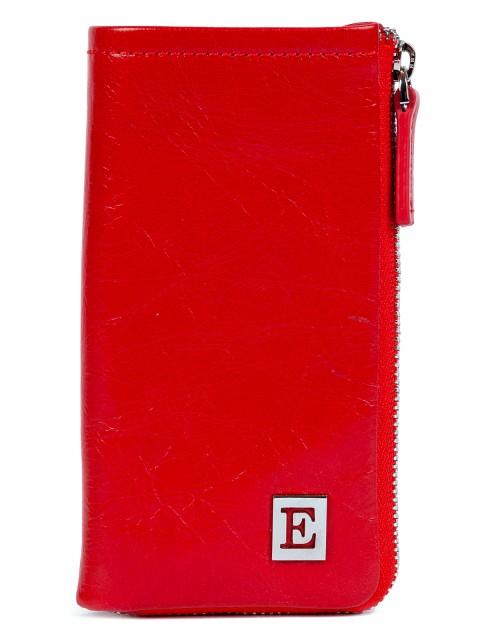 Ключница ELEGANZZA Z5621-5487