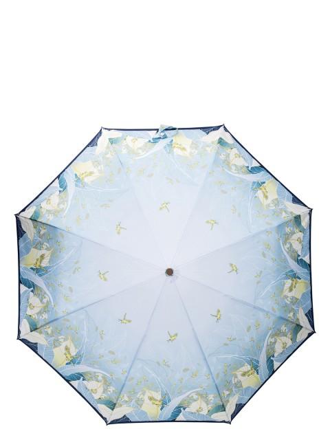 Зонты ELEGANZZA A3-05-0506LS