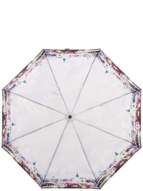 Зонт-автомат ELEGANZZA A3-05-0528LS